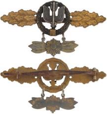 Авиационная планка золотой степени с подвеской в виде восьмиконечной звезды (Anhänger zur goldenen Frontflugspange).