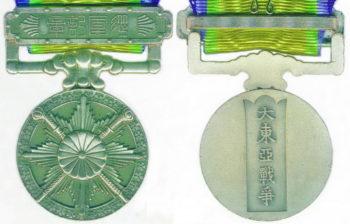 Аверс и реверс медали «За участие в Великой восточно-азиатской войне»