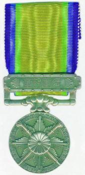 Награды Японии - Медаль «За участие в Великой восточно-азиатской войне»