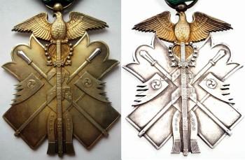 Аверс Ордена Золотого Коршуна 6 и 7 степени.