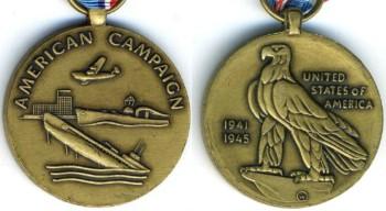 Аверс и реверс Медали американской компании.