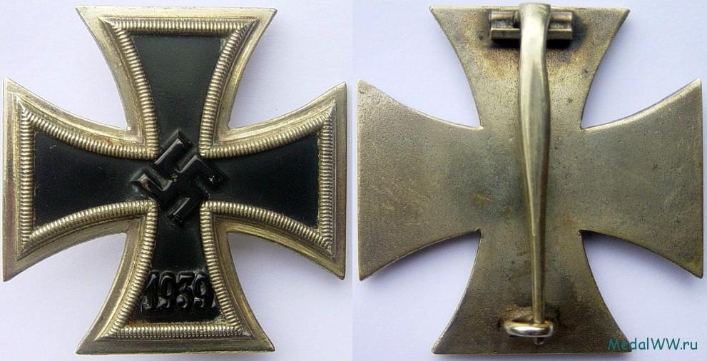 Железный крест 1 класса цена наполеондор монета