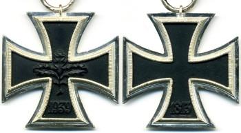 Аверс и реверс Железный Крест оьразца 1957 года.