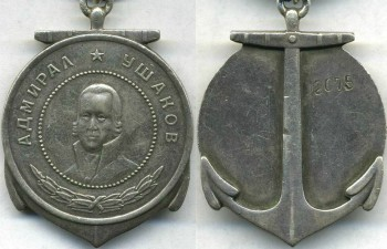 Аверс и реверс медали Ушакова.