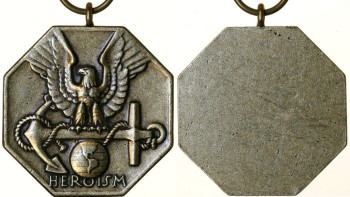 Аверс и реверс медали Военно-морского флота и Корпуса морской пехоты США.
