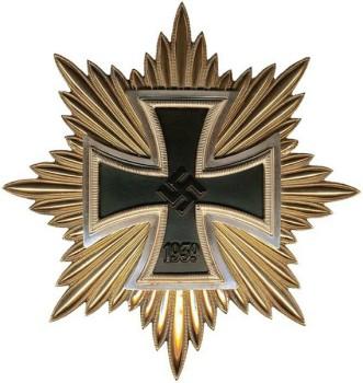 Большой крест с золотыми лучами