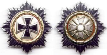 Денацифицированные Немецкие (Германские) кресты выпущенные после 1957 года.