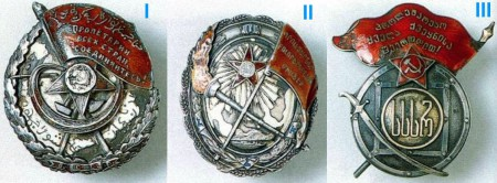 I – Орден Красное Знамя Азербайджанской АССР (1920). Учрежден в 1920 году II – Орден Красное Знамя Армянской АССР (1921). Учрежден в 1921 году III – Орден Красное Знамя Грузинской АССР (1921).