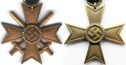 Крест военных заслуг 2 класса