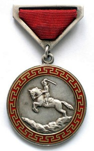 Медаль «За боевые заслуги» МНР