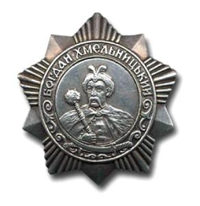 Орден Богдана Хмельницкого_3st