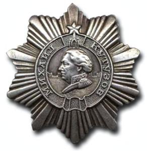 Орден Кутузова_3st