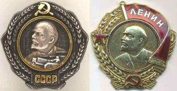 Орден Ленина I типа (до 27 сентября 1934 г.) и II типа (до 19июня 1943 г.).