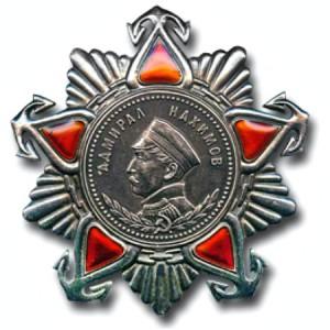 Орден Нахимова_2st