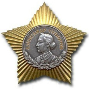 Орден Суворова 2