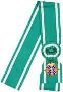 Орден Золотого Коршуна 1 степени