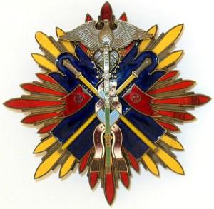 Орден Золотого Коршуна