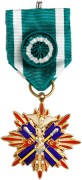 Орден Золотого Коршуна 4 степени