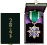 Орден Золотого Коршуна 5 степени в коробке