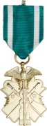 Орден Золотого Коршуна 6 степени