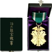 Орден Золотого Коршуна 6 степени в коробке