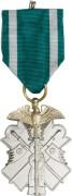 Орден Золотого Коршуна 7 степени