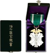 Орден Золотого Коршуна 7 степени в коробке