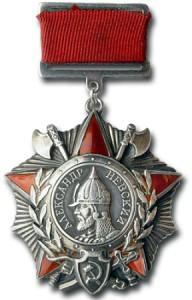 Первый тип ордена Александра Невского с прямоугольной колодкой.