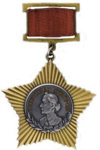 Первый тип ордена Суворова с прямоугольной колодкой.