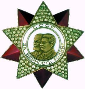 Проект ордена «Победа» полковника Н.С. Неелова