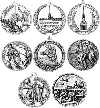 Проектные рисунки медали За оборону Ленинграда Москалева Н.И. и художников Бюробин