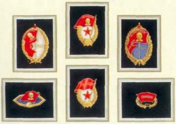 Проектные рисунки знаков «Гвардия» художника С.И. Дмитриева. 1942 г.