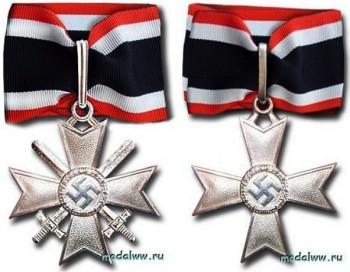 Рыцарский крест Креста военных заслуг