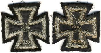 Железный крест из ткани