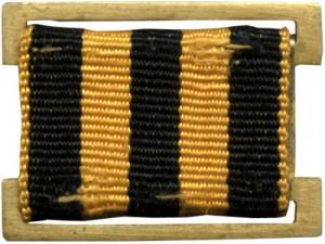 Знак «Гвардия» для ВМФ