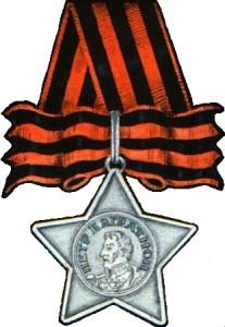 Проект ордена Багратиона.