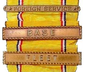 Планки к медали за оборону Америки.